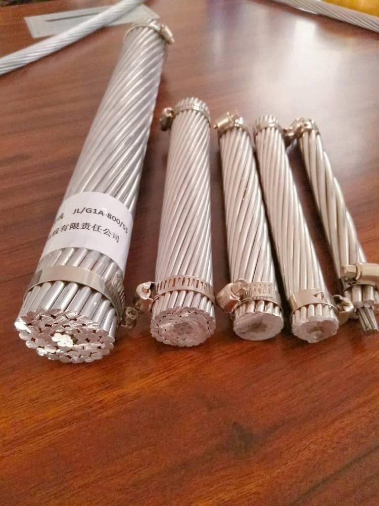 合肥包河区钢芯铝绞线厂家门市价