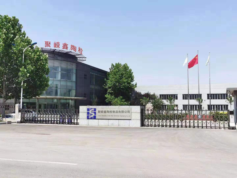 淮南聚嵘鑫陶粒销售18新利体育