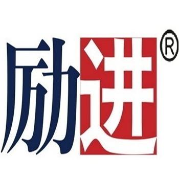 杭州勵進環保設備有限公司銷售部