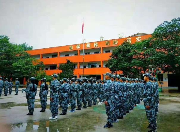 貴陽市南明區華育教育咨詢服務部