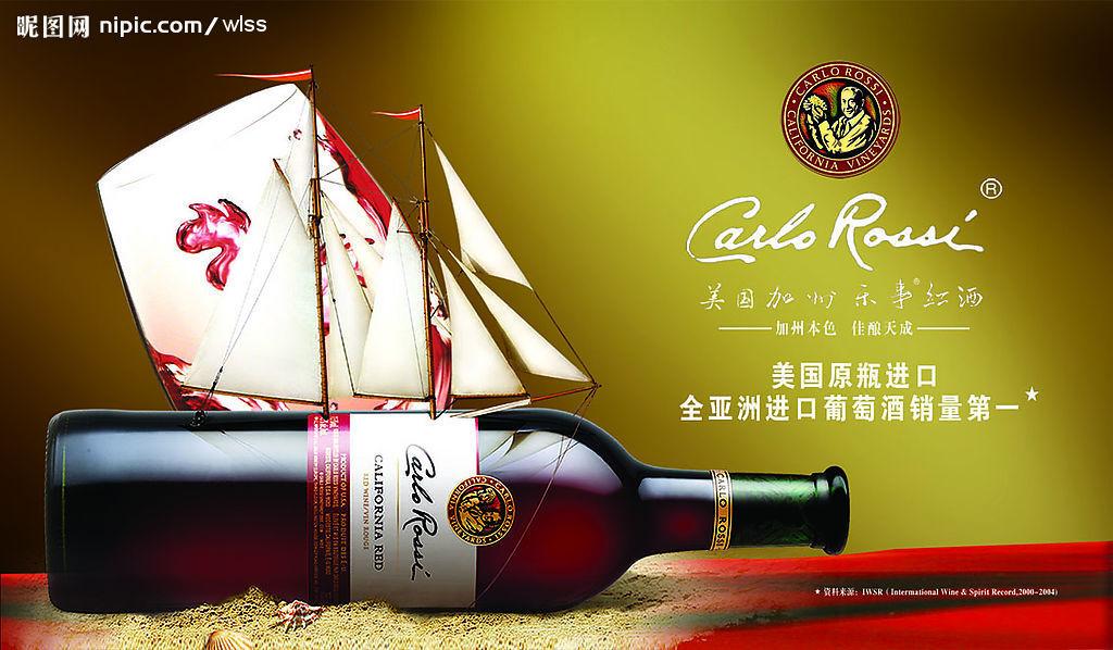 上海洋山港白葡萄酒清关公司