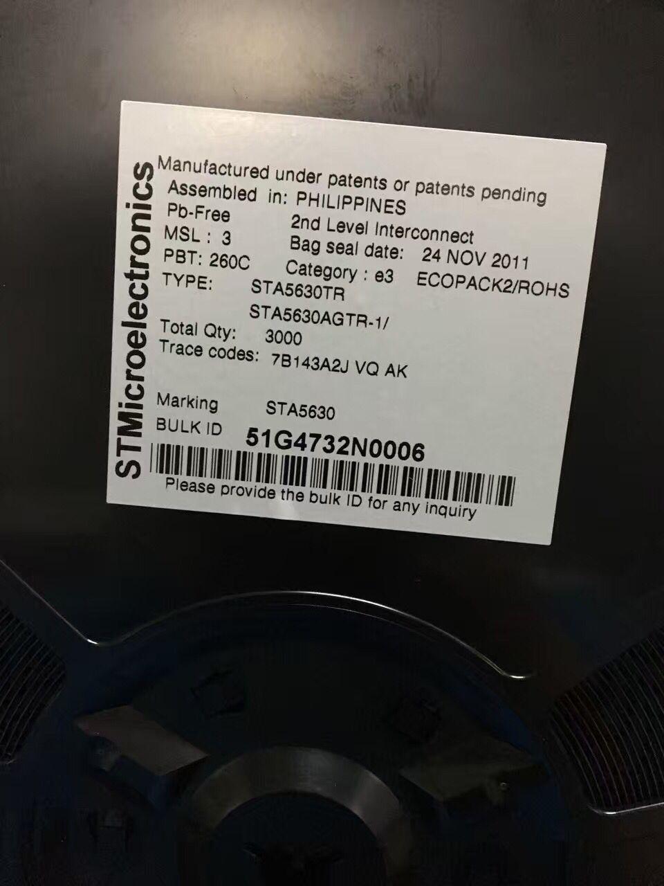 德阳收购PCI2050BGHK紧急回收