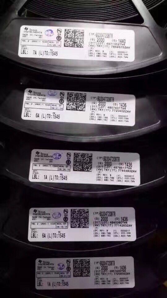 福州回收ZTEMT芯片紧急回收芯片收购电话三极管收购电子元器件