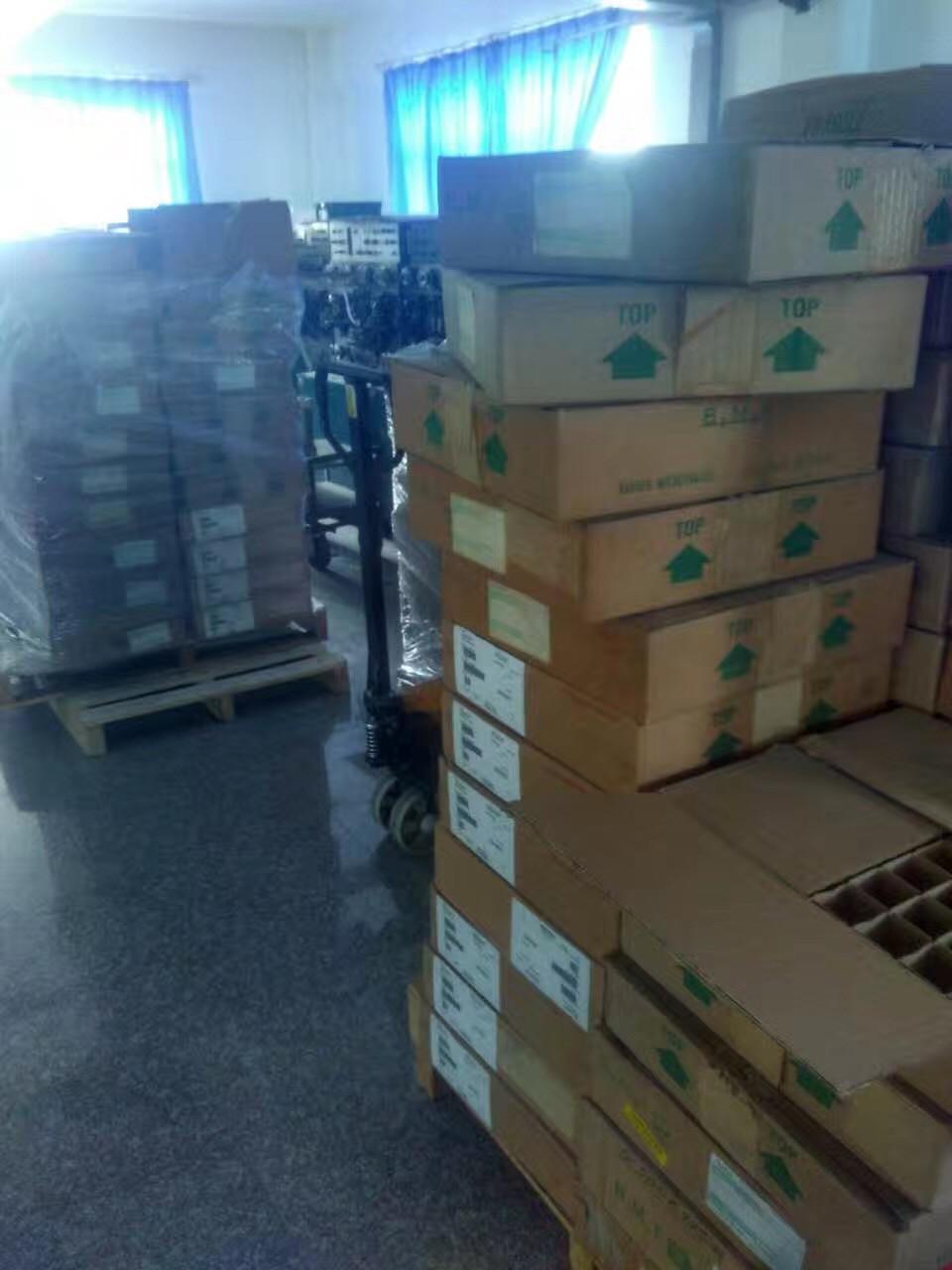 廣州皓杰再生資源回收有限公司