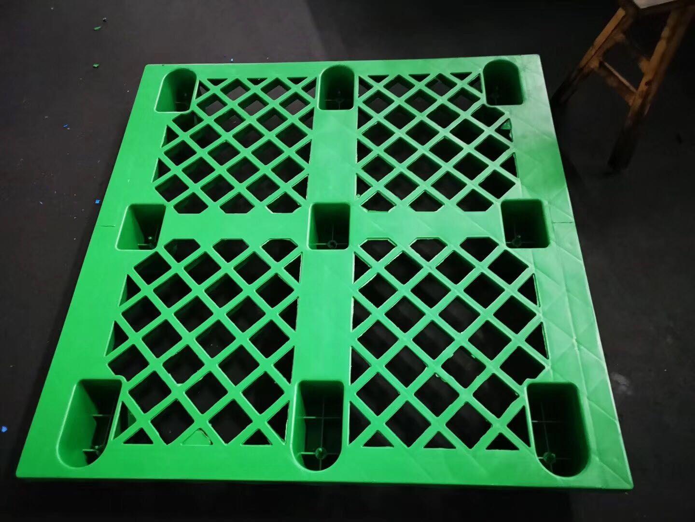 烏魯木齊塑料托盤有限公司
