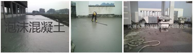 上海松江發泡混凝土價格,閔行現澆泡沫混凝土廠家