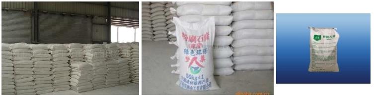 膠州市粉刷石膏廠家,平度市內墻粉刷石膏報價表