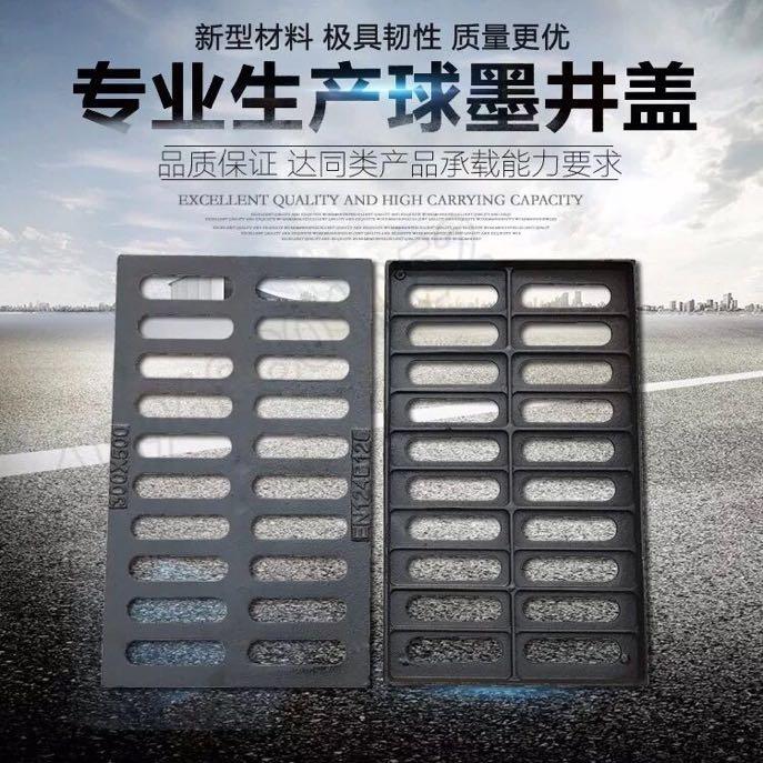 青岛方600窨井盖板标准