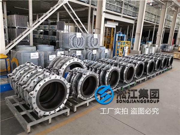 LJX0406,浙江臺州市冷軋橡膠軟接頭采購橡膠接頭
