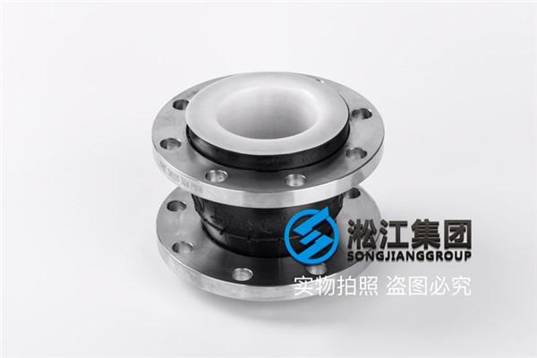 LZH0916-中央空调不锈钢法兰减震喉管先进的生产模式
