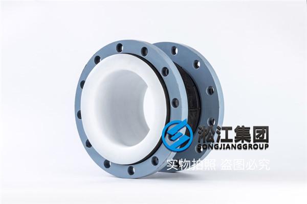 LZH0916-供水系统碳钢法兰防震软管在线咨询问答