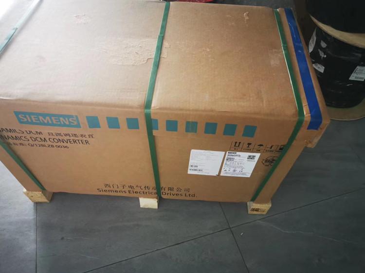 回收西門子6ES7322-1BP00-0AA0回收西門子PLC回收西門子模塊