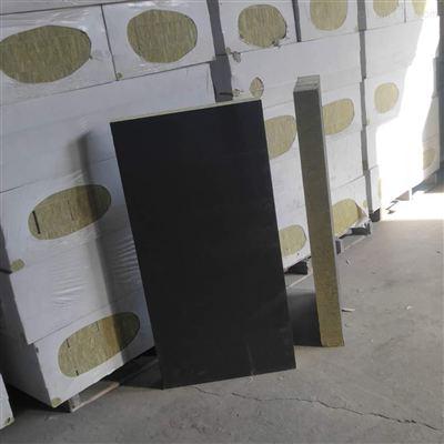 洛陽砂漿紙復合巖棉板廠家直銷
