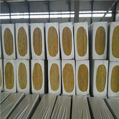唐山砂漿紙復合巖棉板價格