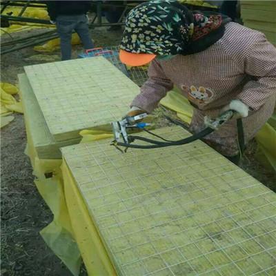 萊蕪網織增強巖棉板生產廠家