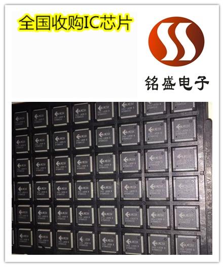 厚街收購電位器閑置尾料 電子IC回收公司