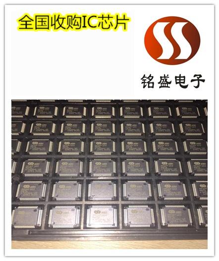 寶安回收手機芯片呆料 電子料收購公司