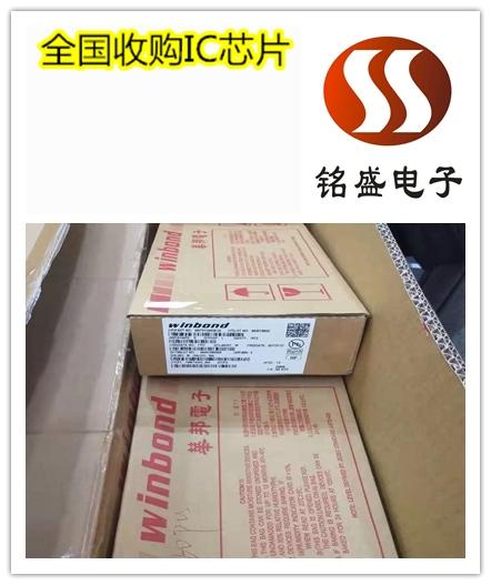 常平收購閃存閑置尾料 電子IC回收公司