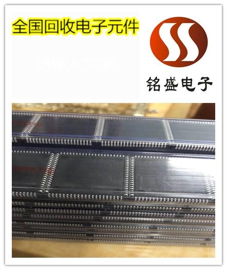 武漢回收三極管呆料 工程電子尾料收購公司