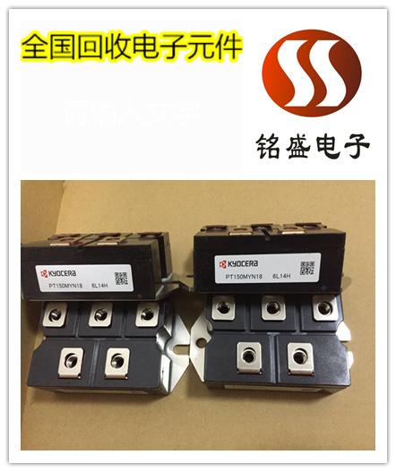 長沙回收咪頭呆料 電子料收購公司