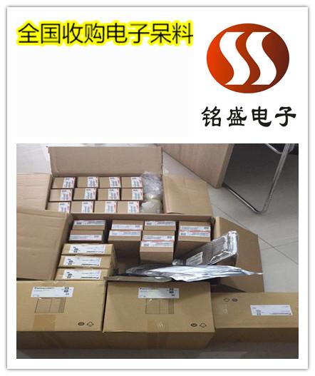 泰州回收電感呆料 退港電子料收購公司