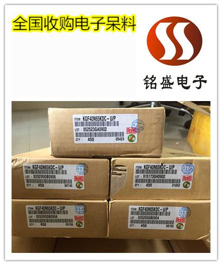 萬江收購電解電容閑置尾料 電子料回收公司