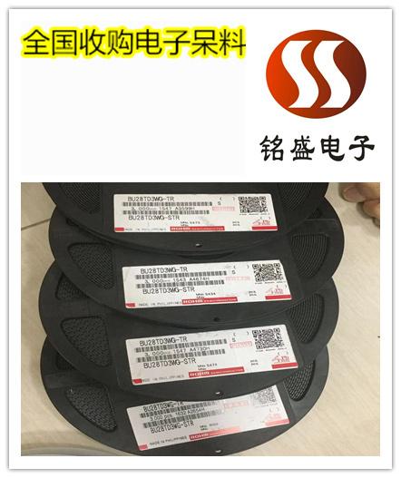 昆山回收電源IC呆料 電子元器件收購公司