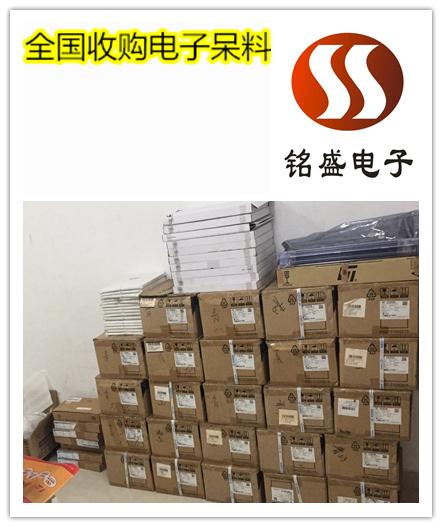 武漢回收退港電子料呆料 電子料收購公司