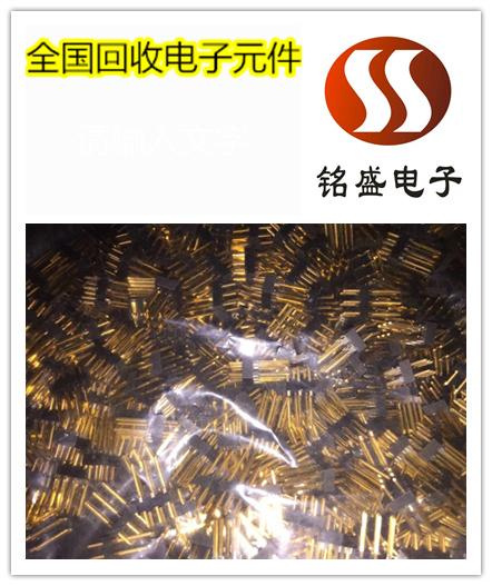 鞍山回收二極管呆料 電子呆料收購公司