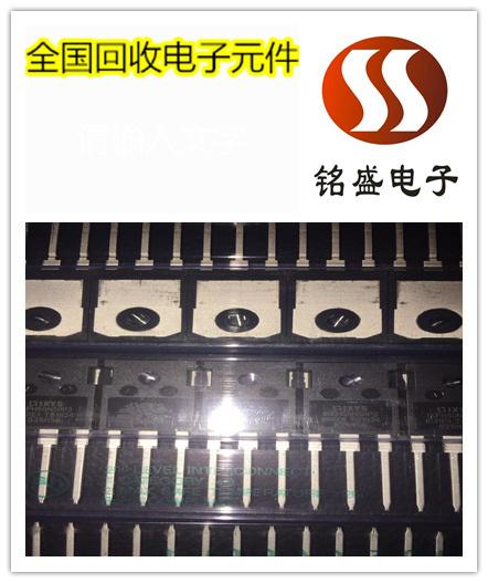 南山回收光纖收發器呆料 電子元器件收購公司