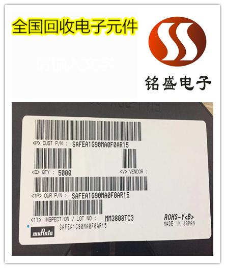 順德回收電容電阻呆料 電子元件收購公司