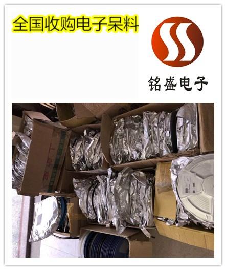 找南京工廠電子IC收購 積壓電子料回收電子元件回收收購電子IC電子料收購