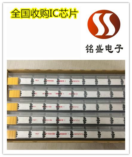 找蘇州工廠電子IC收購 積壓電子料回收電子元件回收收購電子IC電子料收購