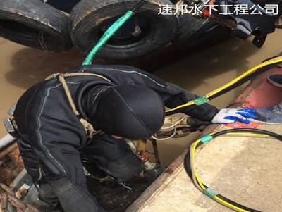 安慶隧道堵漏止水達要求
