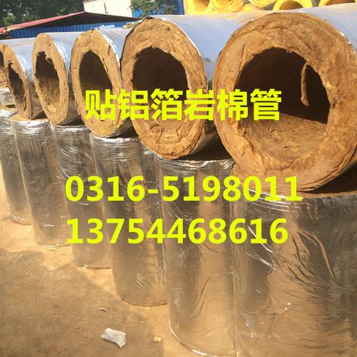赤峰林西硅酸鋁管殼批發