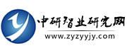中國阻焊油墨市場現狀動態與前景趨勢預測報告