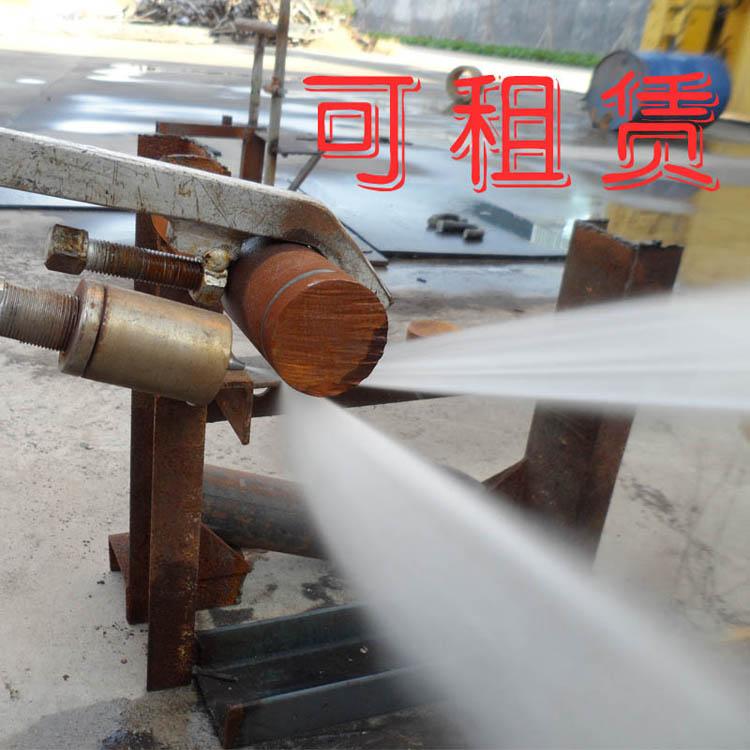 水切割機廠家化工用水切割機小型水刀環保切割除銹