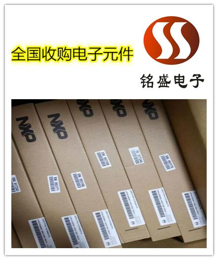 找重慶工廠電子IC收購 積壓電子料回收電子元件回收收購電子IC電子料收購