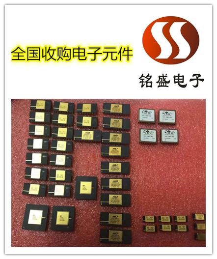 找天津工廠電子IC收購 積壓電子料回收電子元件回收收購電子IC電子料收購