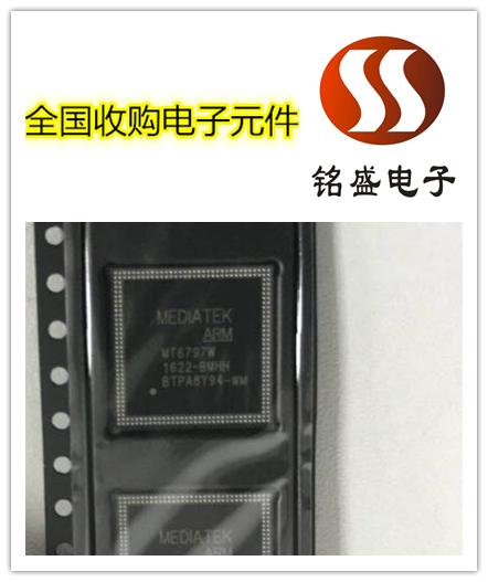 找中山工廠電子IC收購 積壓電子料回收電子元件回收收購電子IC電子料收購