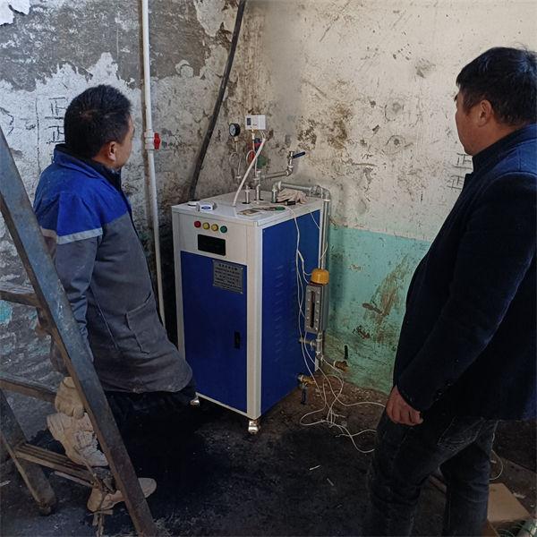 鶴崗 橋梁電加熱36kw蒸汽發生器