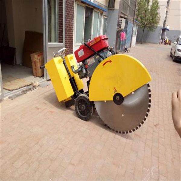 慶陽手推式馬路切割機混凝土柴油馬路切割機