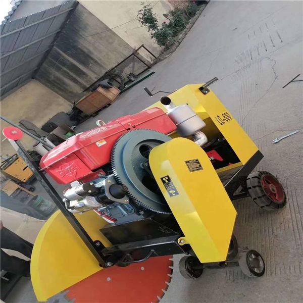 廣東汕尾瀝青電動馬路切割機混泥土柴油手推式切割機