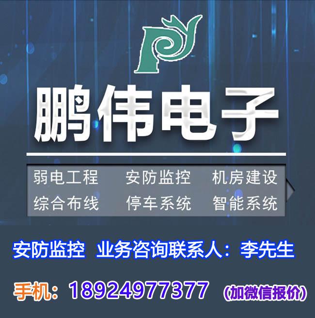 中山市鵬偉電子有限公司