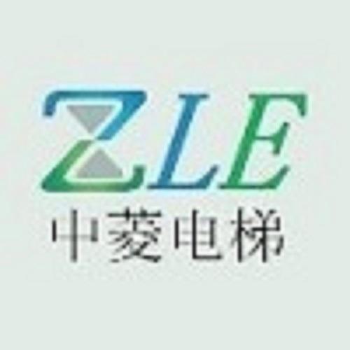 蘇州中菱電梯有限公司