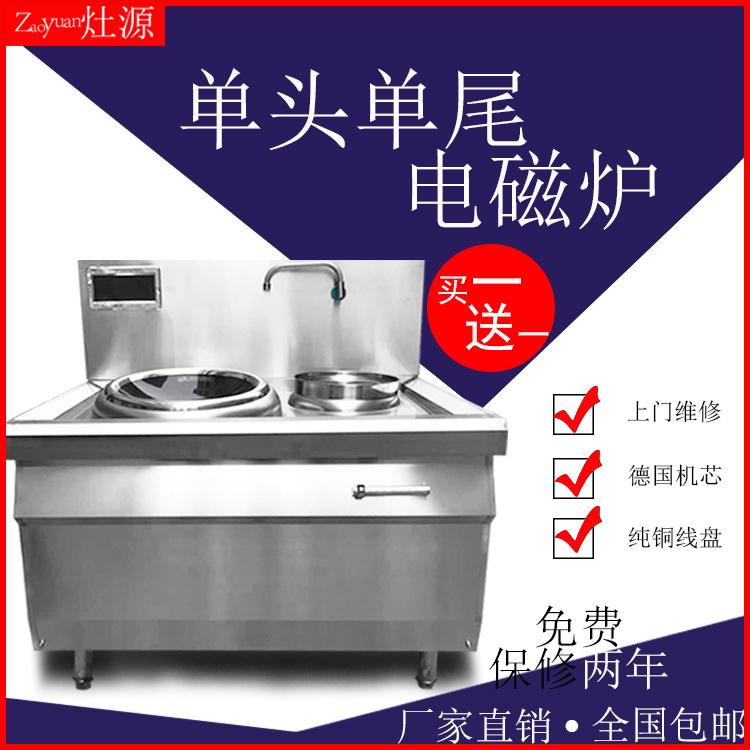 东莞市正鹏厨房设备有限公司
