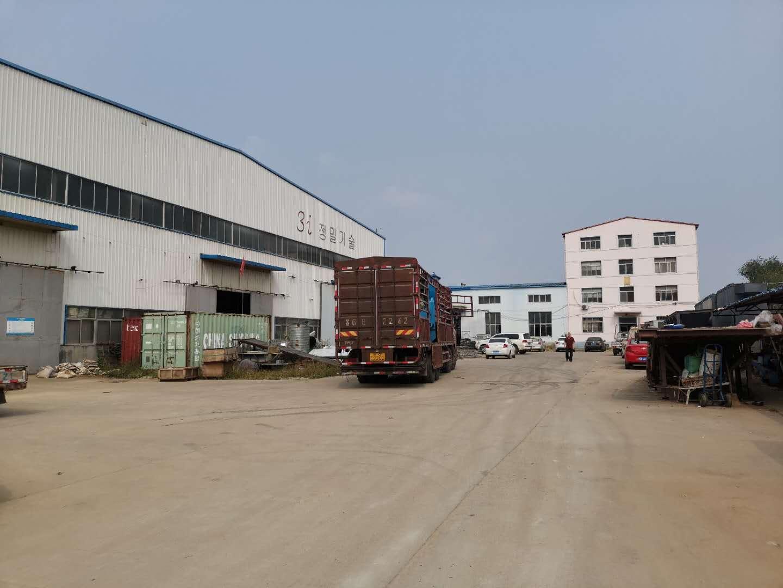 青島鑄誠機械制造有限公司