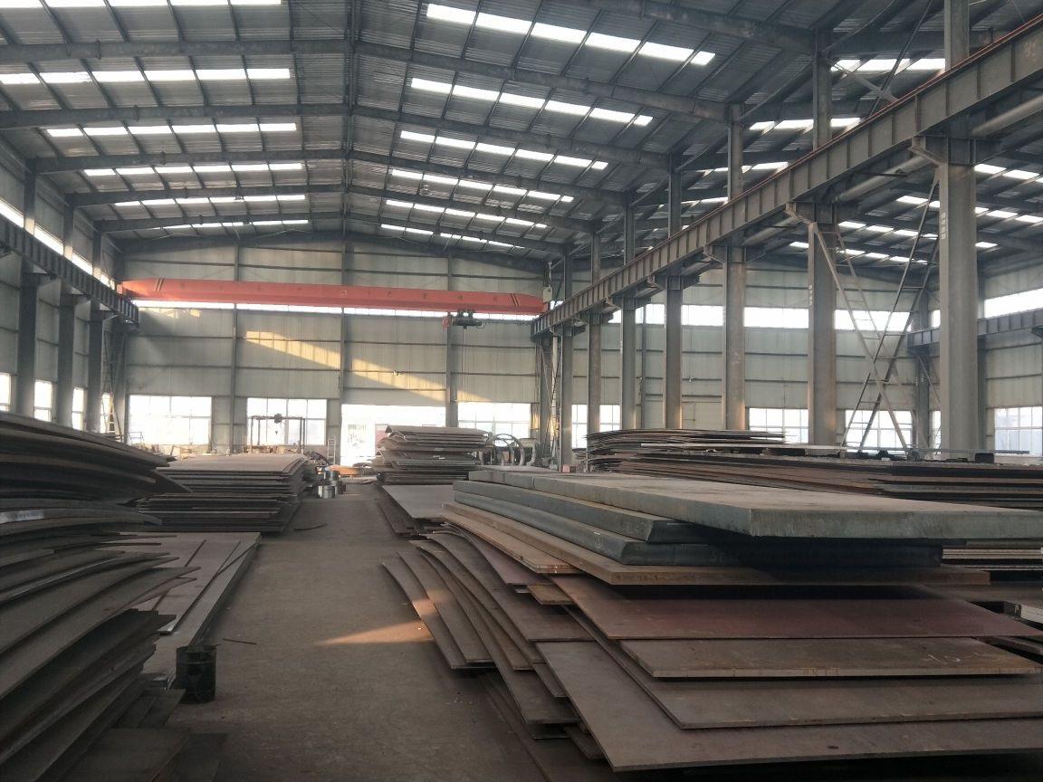 舞鋼市歐晨鋼鐵貿易有限公司