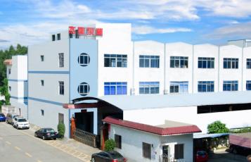 東莞市杰凱工業設備有限公司