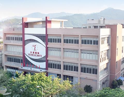 廣州天璽生物科技有限公司